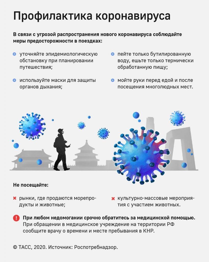 https://rosinkabal.ucoz.ru/novosti/2019-2020/2793589707675da8_819x1024.jpg